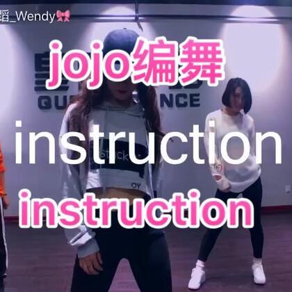 #jojo编舞##instruction##敏雅音乐#这个视频我终于做出来了✌首次制作视频好艰难,好不容易😭 wuli@皇后舞蹈_海珍 小姐姐还小心机的抢镜了 😝不过 小姐姐进步大大的,继续加油😘宝宝们多点赞 给我点力量💪 随后更新一个EXO- 前夜✌@敏雅可乐 @郑州皇后舞蹈 @美拍小助手