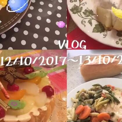 #日志##vlog#41 昨晚房东家儿子他们来,因为女房东工作晚,所以9点多开始吃饭,一直聊啊聊到11点哈哈,昨晚的水果蛋糕真是超好吃😋😋