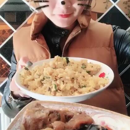 炒饭#吃秀##热门##阿婷食光记#吃完饭回老妈家啦哈哈,一起嗷哈哈