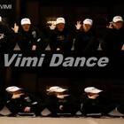 七七导师编舞#Boom Boom Pow#兴趣班宝贝们第一次拍视频表现棒棒的,辛苦周韩宇摄影师,半夜陪着我们一起面对寒风!我们一直都在努力学习进步,希望遇到永远伴随大家!加油宝贝们#Vimi舞蹈#