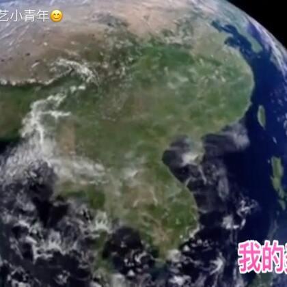 #配音秀#专题片美丽中国配音