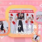 👶这些宝宝真的太可爱了,简直在骗广大群众生女儿呀!小学员#中国舞#考级公开课展示,真是惹人爱。😘您的宝贝也想学#舞蹈#吗,那就➕微信danse112咨询吧~#少儿舞蹈#