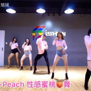 #舞蹈##peach##张艺兴# 今天下午被Wuli艺兴微博转发翻牌子这支舞 赶紧发美拍来了 有点激动 哈哈哈 谢谢兴先生粉丝们的提议和喜爱 么么哒@努力努力xxxx @南京IshowJazzDance