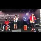 上海乐器展圆满结束,这是我和@陈童艺术坊 陈童老师以及王飞老师的合作表演,GECKO卡林巴,箱鼓还有吉他😊#拇指琴##U乐国际娱乐##卡林巴琴#