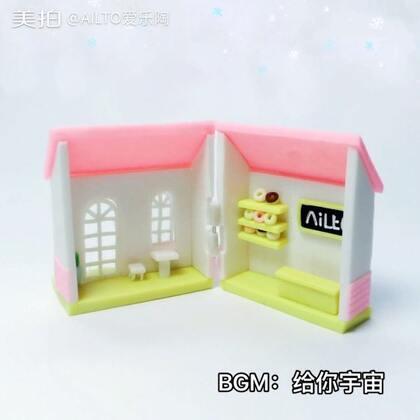 来开一间小店吧👻#手工##爱乐陶#点赞+转发+评论,抽一位宝宝送24的软陶泥。淘宝店铺:http://ailto.taobao.com