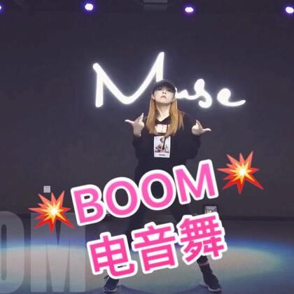 #舞蹈#jane kim编舞🎵《Boom》🎵年初录的Samsara是我美拍里赞最多的一支舞,好多人都说是看我的分解学会的,好开心,不知道Boom会不会突破,不过个人感觉这支舞没有Samsara那么火😂先发个人版预热一下,还有导师集体版噢😎赞起来吧,给我动力出分解!#boom##最火电音舞#