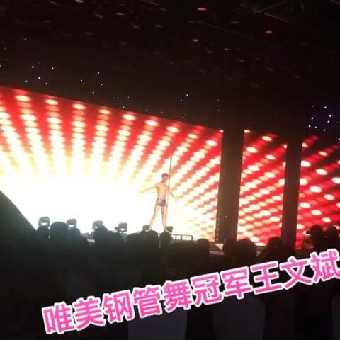 【珊莉妮美拍】#唯美钢管舞##北京颜雨林空中舞...