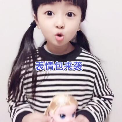 伊麻最近太忙了~美拍的宝宝们,请理解我一下下,以后每天带娃时间及时更新哦。❤️