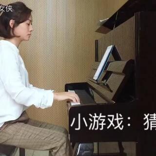 单位琴房钢琴太烂,将就着听吧😂#音乐##钢琴##猜歌名#