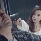 那个伤我最深的男人 #陈翔六点半#