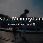 街舞Freestyle,Nas - Memory Lane,俗话说The old is the best. 一首歌可以很快红、很快洗脑、很快传遍大街小巷,但是一首歌如果要有味道,还是需要时间的沉淀。Nas所有歌里我最喜欢的一首。#舞蹈#@舞蹈频道官方账号