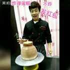 #美食##甜品##蛋糕#炸弹蛋糕,不炸发红包。最后真的亮了,学员创意蛋糕,大家最近看过什么战争片呢?