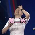 #宠物##综艺节目##搞笑#