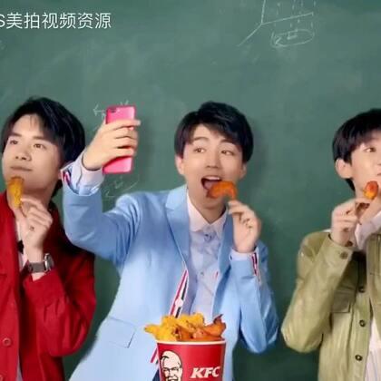 #tfboys三人同行##tfboys#三胞胎王俊凯 王源 易烊千玺 让你来帮忙分鸡翅啦😜
