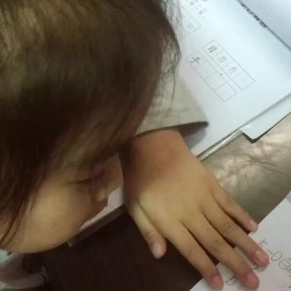 教学开始😀😀😀#我要上热门##宝宝##宝宝频道#