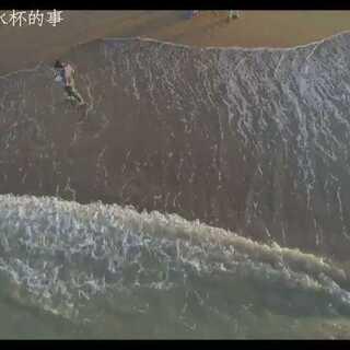 昨天台风,今天好时光 不可思议的天气 我,在海口😁#海口##大疆航拍##航拍#
