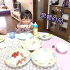 早餐时间,早上吃什么呢?#美食#@玩转美拍 @美食频道官方号 @美拍小助手 #lisaerli日本生活#