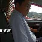 广州老司机来了,上唔上车?#二更视频##更广州##牛人#