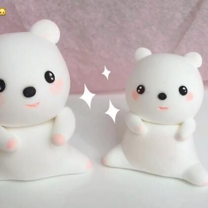 小北极熊宝宝✨来源北极熊宝宝特效👻下课的同学来看看两只小可爱吧 不要忘记点个赞✨好好保护这么可爱的动物❤️#手工##保护北极熊##手工萌想#