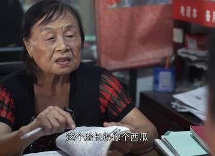 """热心奶奶免费当红娘64年,以""""毒舌""""著称,成功促成1740多对结婚#二更视频##身边人##婚恋#"""
