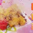 #美食##自制美食#酥黄菜,甜甜的,刚出锅一定要沾水吃,摊蛋皮分两锅。喜欢就送个小红心吧😍