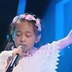 """#音乐##未来偶像##未来歌星# """"中国新声代4""""夏侯钰涵用心唱歌的小女孩《天空之城》空灵嗓音带你飞翔天空😃"""