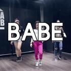 【XoY MV课堂视频 BABE】@嘉禾舞社@嘉禾舞社大连中山店 #泫雅babe##舞蹈##嘉禾舞社#
