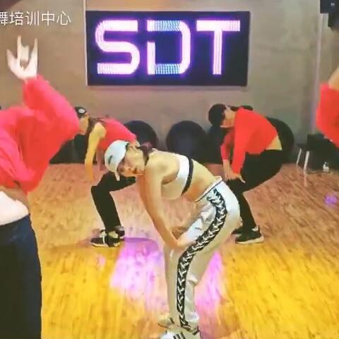 【SDT街舞培训中心美拍】这次带来的是一段简单的中文rap...