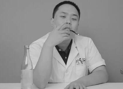 最近张国荣抽烟那么火,那我就做一个黄教授的好了