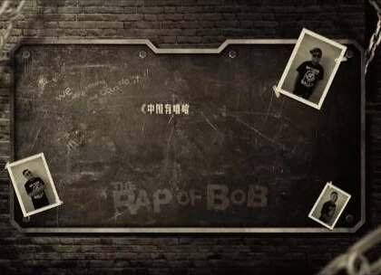 孙八一全新单曲《球球有嘻哈》MV全网首发