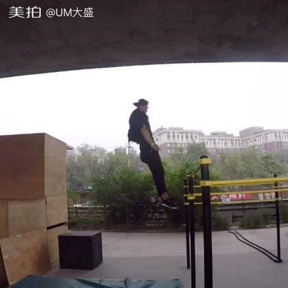 时间静止#自拍##有戏##北京轻行者体育公园#
