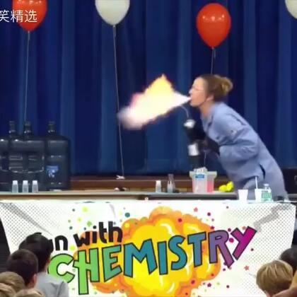 别人家的化学老师