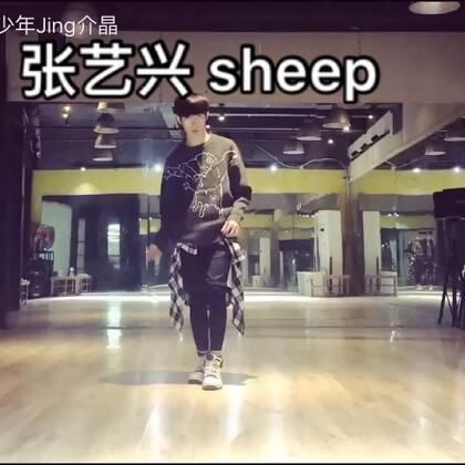 张艺兴-sheep#舞蹈# 答应好要更的sheep舞,昨晚听了一晚上今天现学现拍很是痛并快乐着,但对于喜欢的东西会有种执着。一直很佩服努力努力再努力的Lay,未来继续加油。还有,EXO,继续相爱吧。#张艺兴sheep舞##exo-l#