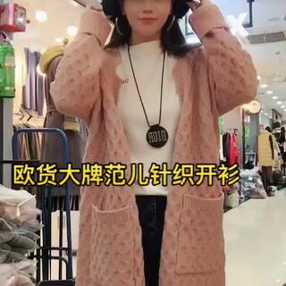 #穿秀##今天穿这样##我要上热门@美拍小助手#羊毛成分 真心赞 👍 👍 👍 自留啦😂😂😂