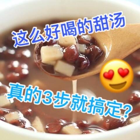 【嘛咪酱美拍】火遍江南几十年的秋季滋补暖汤,...