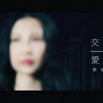 李明蔚Sarena Li的全新單曲大碟即將推出,並將於25/11下午2點在西九龍中心出席李明蔚「信、望、愛慈善簽名會」,至於如何捐款給香港防癌會換取CD, 因這𥚃字數有限,詳情請到本人微博了解!多謝支持!