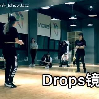 #南京ishow爵士舞##may j lee drops分解编舞#镜面分解在此,大家学起来吧❤️❤️❤️#舞蹈#@南京IshowJazzDance
