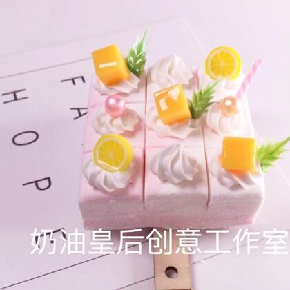 放学了吧 😜做了款蛋糕请你们吃哈哈~ 吃完记得来签到点个赞哦 ~😉#手工##粘土蛋糕##奶油皇后创意工作室#