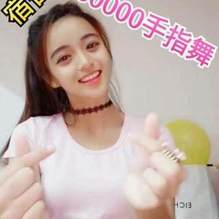 #80000(prod.by droyc)#@美拍大师 @美拍小助手