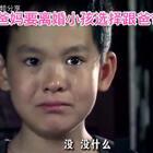 爸妈要离婚,儿子选择跟爸爸😭当他说出原因时,泪奔了😭#精美电影#片名《棋王和他的儿子》更多电影点https://m.weibo.cn/1774219223/4161997627319317🌹#宝宝#