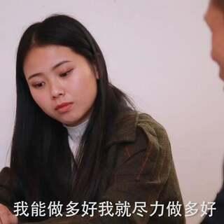 四川方言:秘书给新来的同事支招,如何投其经理所好