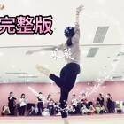 #舞蹈##古典舞##女神#采薇完整版~有点抖……天天抖🙈🙈🙈@🐷笨猪宝宝 @紫荆人鱼 @敬轩🐰