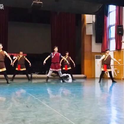 中央民族大学 藏族教程 跳舞我们是认真的 双击 #舞蹈#好久没有上#热门#了
