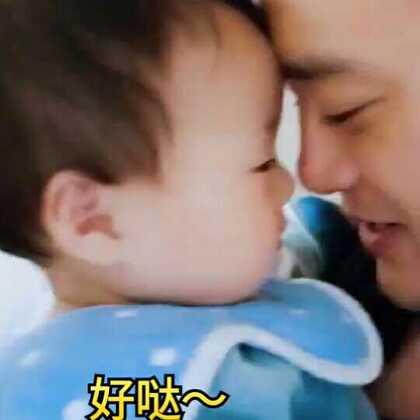 #小番茄##萌宝宝##父子俩的欢乐时光#这小样儿~13个月咯。已经不再是婴儿了,满13个月得划归到幼儿啦😃,帮卖萌的这一小只点个赞吧,哈哈@美拍小助手 @宝宝频道官方账号