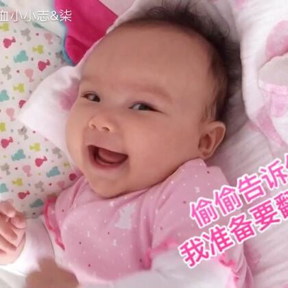 #宝宝##二胎时代##荷兰混血小小志&柒#差4天就3个月的小小柒公主殿下这是要准备翻身的节奏哇... ...😋