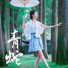 这才是中国风!仙气十足,周仙女 #直播舞蹈#伞舞 , 中国古典舞#七朵青蛇# 仙气十足!!