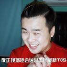 #美拍大学武汉站# 希望我可以给想要创业或正在创业的你一点启发 10月29 在武汉等你!报名链接:http://www.meipai.com/activity_2017_university_wuhan/index