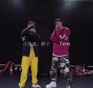 Jacee 编舞 Time #舞蹈##JC舞蹈训练营##美拍有嘻哈# @JaceeHe @X子豪 @中国有嘻哈🎉
