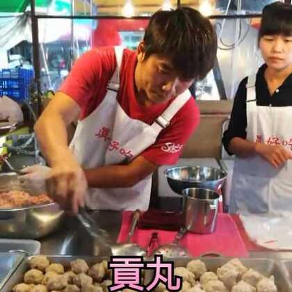 #美食##台灣古早味#咱小鎮的黃昏市場 貢丸的口味真多 芋頭 香港 荸薺 原味#芋頭達人#