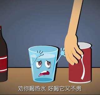 多喝热水真不是敷衍!#飞碟神曲#《没有什么是一杯热水不能解决的》片尾曲,改编自#林俊杰#《当你》#音乐#